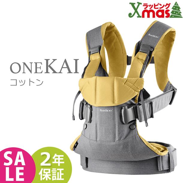 ベビービョルン ONE KAI グレー/イエロー|抱っこ紐 抱っこひも【日本正規販売店2年保証】【あす楽】