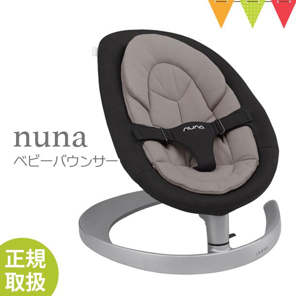 【正規品】nuna(ヌナ) バウンサー Leaf grow(リーフグロウ) ミッドナイト【メーカー直送】|横揺れ 滑らか リクライニング 【代引き・ラッピング不可】