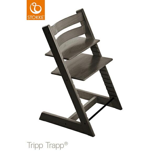 \5のつく日は+P5倍/【ストッケ正規販売店7年保証】トリップトラップ ヘイジーグレー|ハイチェア 木製 子供椅子|Stokke Tripp Trapp Chair|ストッケ ベビーチェア チェア 【あす楽】