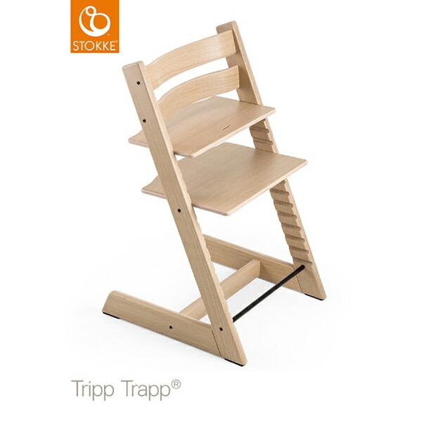 \5のつく日は+P5倍/【ストッケ正規販売店7年保証】トリップトラップ オーク ナチュラル ハイチェア 木製 子供椅子 Stokke Tripp Trapp Chair ストッケ ベビーチェア チェア 【あす楽】