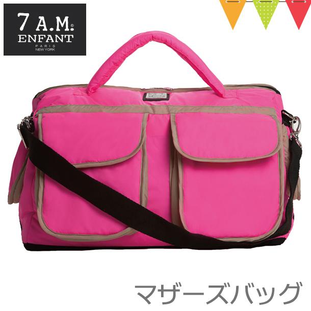7AMENFANT(セブンエイエムアンファン) Voyage Bag Neon Pink L|マザーズバッグ