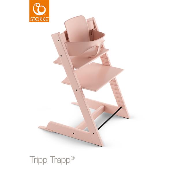 【セット】【ストッケ正規販売店7年保証】トリップトラップ チェア【セレーヌピンク】+選べるベビーセット|ハイチェア|Stokke Tripp Trapp Chair 【あす楽】
