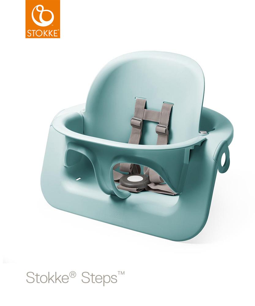 【ストッケ正規販売店】ストッケ ステップス ベビーセット アクアブルー STOKKE STEPS チェア用ベビーセット ハイチェア Stokke Steps Chair