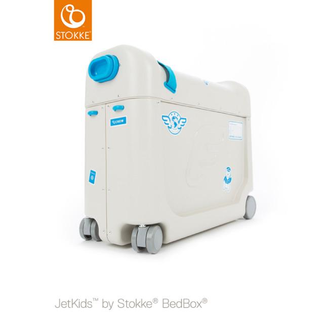 【ストッケ正規品2年保証付】STOKKE JETKIDS (ストッケ ジェットキッズ) ベッドボックス ブルー|子供用キャリーケース スーツケース ライドオン 機内持ち込み