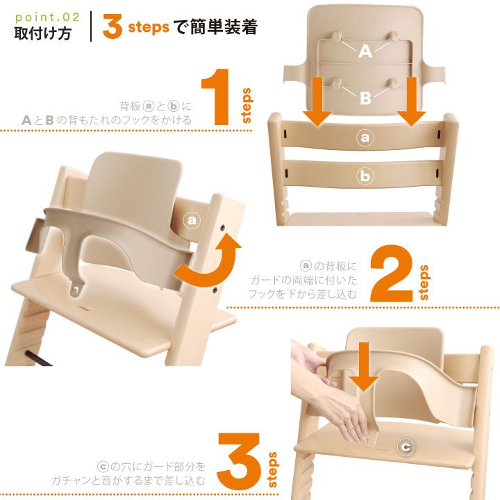 Stokke Tripp Trapp Baby Set Natural   Highchair   STOKKE Stokke ®  Authorized Distributors