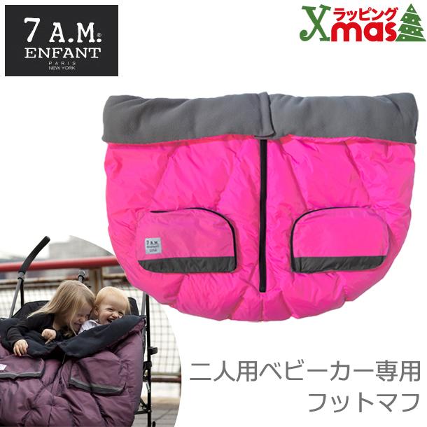 【取寄品】7AMENFANT(セブンエイエムアンファン) DUO Blanket 二人用ベビーカー専用フットマフ Neon Pink 3m-4T