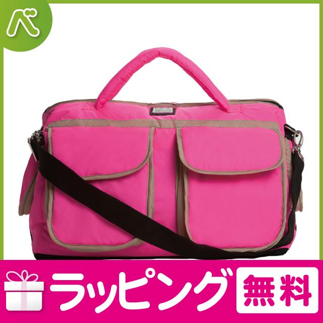 7AMENFANT(セブンエイエムアンファン) Voyage Bag Neon Pink L|マザーズバッグ【あす楽】【送料無料】【代引手数料無料】★