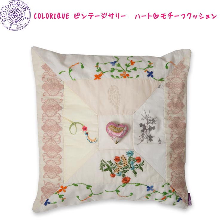 COLORIQUE/カラリクビンテージサリー ハート♡モチーフクッション(ホワイト)(インナークッション付き)【Bindi Cushion Heart】