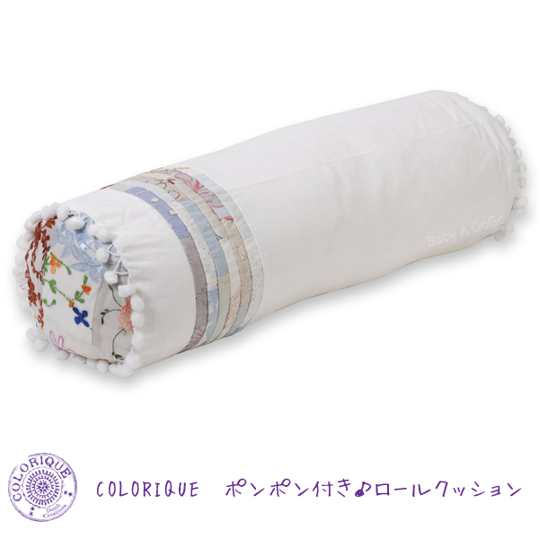 COLORIQUE/カラリク ポンポン付き♪ ロールクッション(ホワイト)【Bindi Roll Cushion Cover Ice cream White】【円柱形/円筒形】【ボルスター型】【抱き枕】【ピロー】【05P03Dec16】