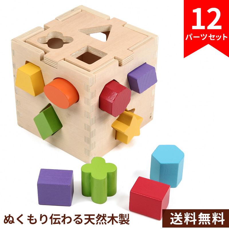 【1歳】おもちゃ!男の子向け知育玩具で、喜んで遊んでくれそうなものは?