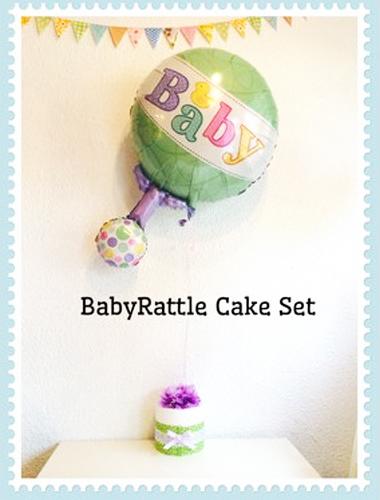 おむつケーキ 記念日 サプライズ オリジナル おむつ 男の子 女の子 人気 可愛い おしゃれ 出産祝い 誕生日 名前 メッセージ メッセージカード バルーン 風船 バルーン 出産祝い ギフト Baby Rattle Cake Setおむつケーキにバルーン BOX小タイプ