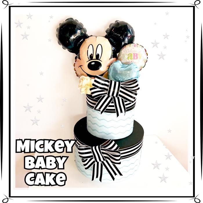 おむつケーキ 風船 バルーン 出産祝い ギフト ミッキーおむつケーキ