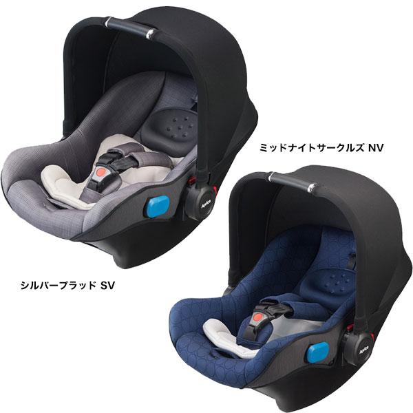 【Apricaアップリカ正規販売店】スムーヴ TS インファントカーシート+インファントカーシート ベース