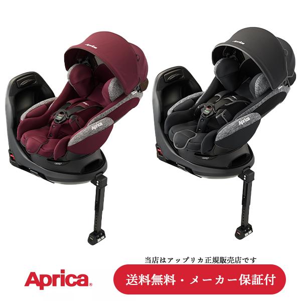 【Apricaアップリカ正規販売店】フラディアグロウ ISOFIX ACチャイルド・ジュニアシート ISOFIX(ISO-FIX)