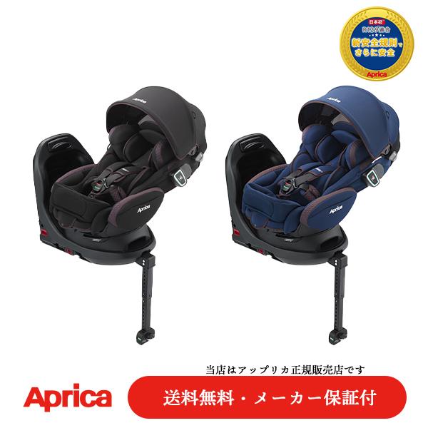 【Apricaアップリカ正規販売店】フラディアグロウISOFIX360セーフティーチャイルドシートISO-FIX(アイソフィックス)