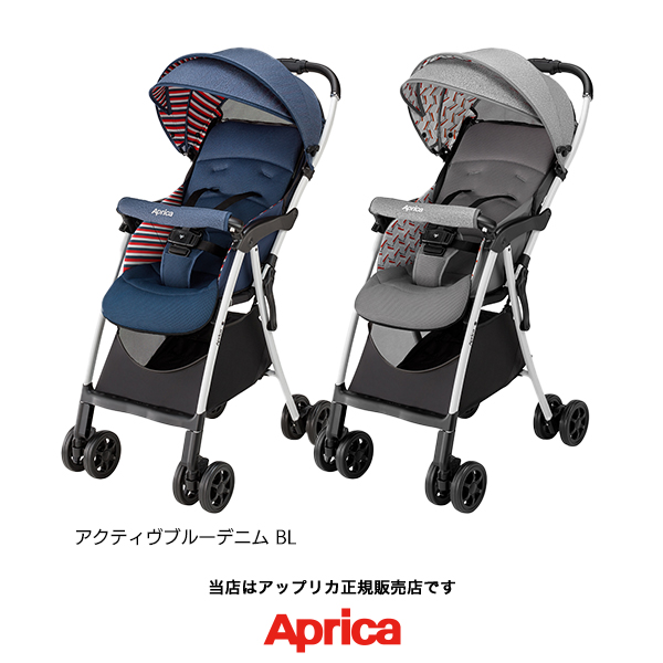 【Apricaアップリカ正規販売店】マジカルエアープラスAF(MagicalAirPlusAF)軽くて丈夫!推しやすいベビーカー