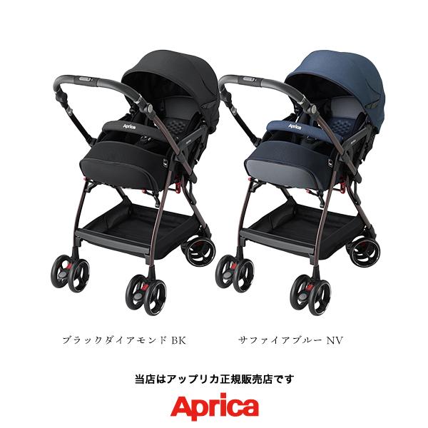 【Apricaアップリカ正規販売店】オプティアクッションプレミアムAB(2色選択)(OptiaCushionPremiumAB)多機能・両対面タイプのA形ベビーカー