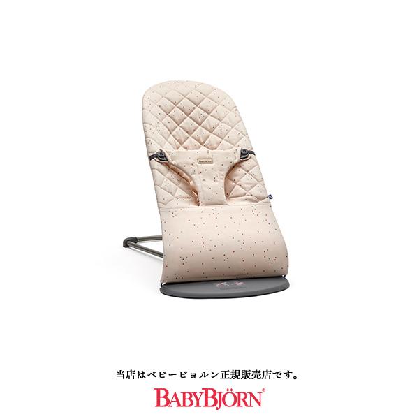 【BabyBjorn ベビービョルン正規販売店】バウンサーBliss(ピンク/スプリンクル)バウンサー&チェア(006077)