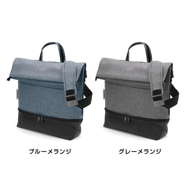 【bugabooバガブー正規販売店】bugaboo BAGバッグプレミアムコレクション