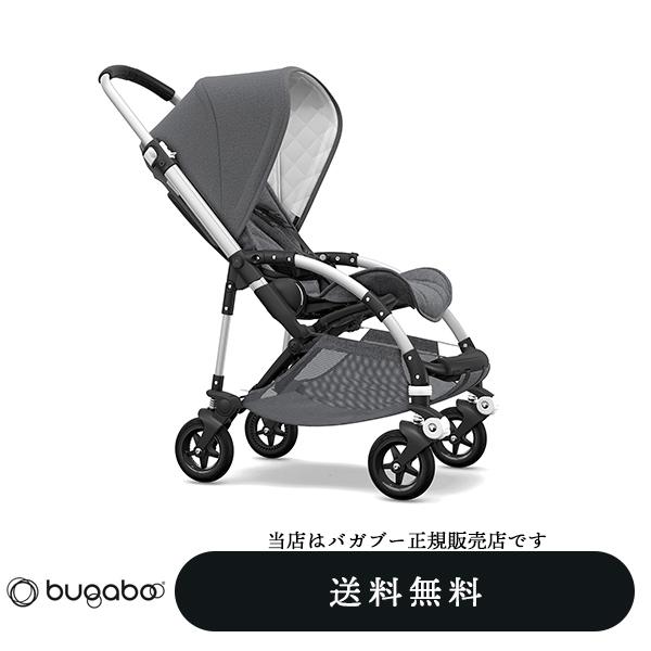 【bugabooバガブー正規販売店】bee5+(ビー5+)自立スタンド付シルバーベース/クラシックスタイルセット(グレーメランジ)