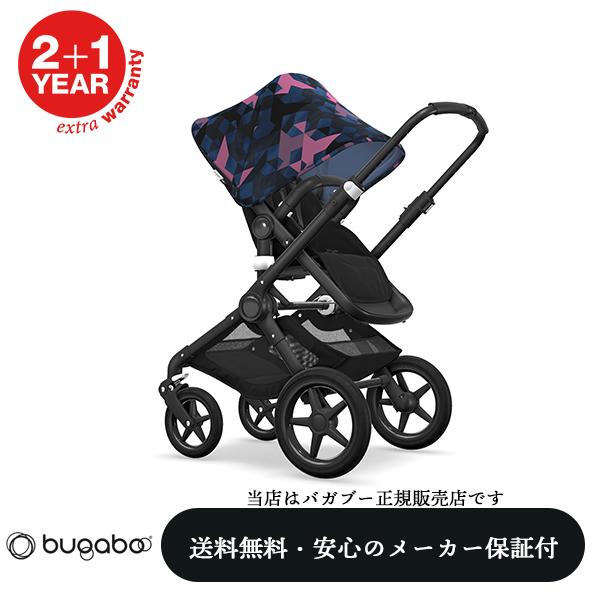 【Bugabooバガブー正規販売店】フォックス(FOX)ブラックフレームブラックスタイルセット+サンキャノピー(バード)