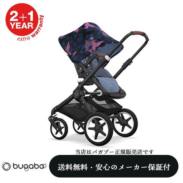 【Bugabooバガブー正規販売店】フォックス(FOX)ブラックフレームブルーメランジスタイルセット+サンキャノピー(バード)