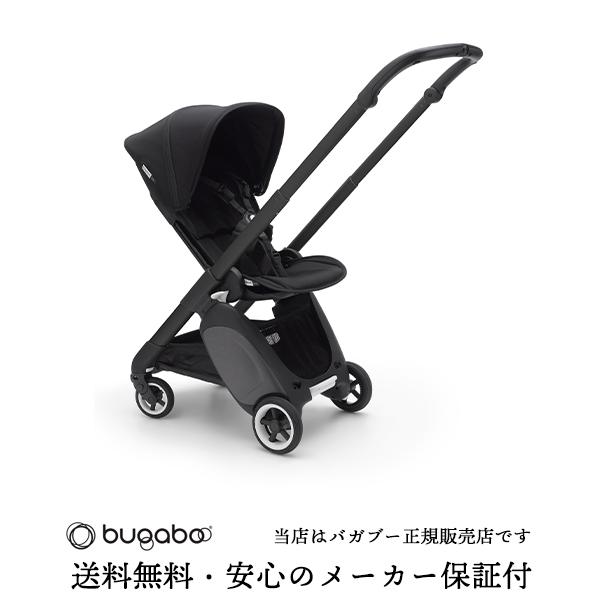【Bugabooバガブー正規販売店】アント(Ant)ブラックフレーム+スタイルセット(ブラック)トラベルコンパクトベビーカー・自立可能