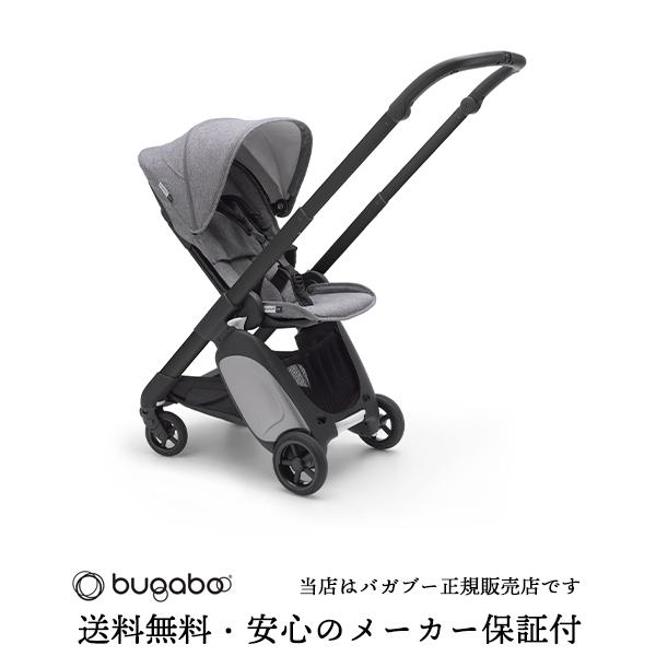 【Bugabooバガブー正規販売店】アント(Ant)ブラックフレーム+スタイルセット(グレーメランジ)トラベルコンパクトベビーカー・自立可能
