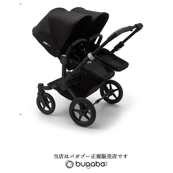 【bugabooバガブー正規販売店】ドンキー3ツイン(ブラック)コンプリートdonkey3 twin(双子用・二人乗りベビーカー)