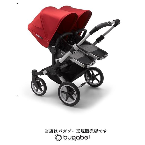 【bugabooバガブー正規販売店】ドンキー3ツイン(シルバーフレーム・レッドサンキャノピー・グレーメランジキャリーコット)コンプリートdonkey3 twin(双子用・二人乗りベビーカー)