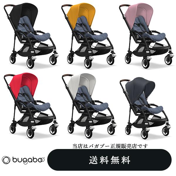 【bugabooバガブー正規販売店】登録で3年保証bee5+(ビー5+)ブラックフレーム(自立スタンド付)+スタイルセット(ブルーメランジ)+コアキャノピー(色選択)+フットマフ(ブライトイエロー)