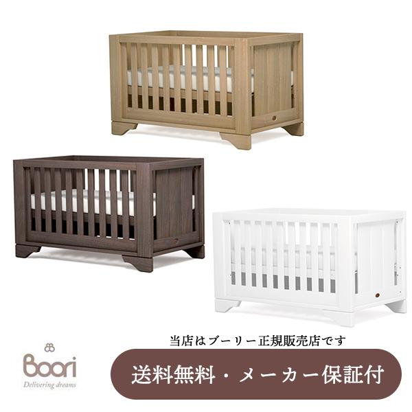 【BOORI ブーリ】イートン【色選択】(シングルベッド用フレーム別売)B-ETEXP
