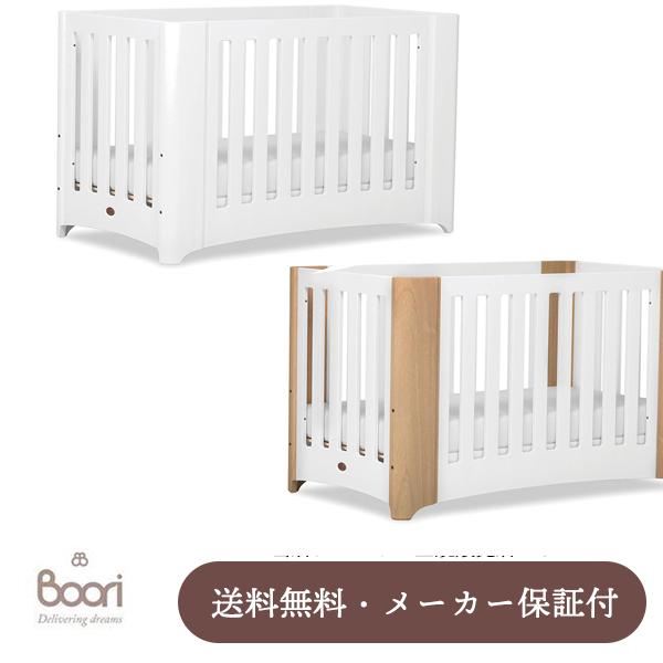 【BOORI ブーリ】ドーン【色選択】(シングルベッド用フレーム付き)B-DAEXP