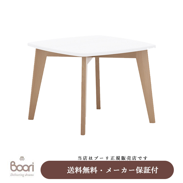 【BOORI(ブーリ)正規販売店】キッズテーブル(正方形)BK-THSQT