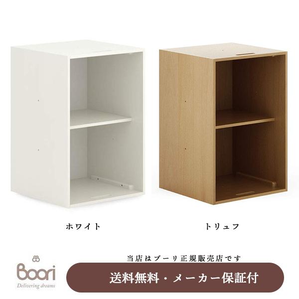 【BOORI(ブーリ)正規販売店】ユニットラック(BK-ANMBV2)