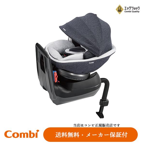 【combiコンビ正規販売店】クルムーヴスマートエッグショックJK-600(ネイビー)ベルト固定, JK600