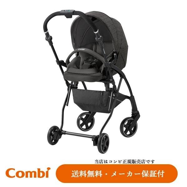 【combiコンビ正規販売店】アット タイプLAttO type-L(チャコールグレーCG)1ヶ月~3歳頃(15kg)エッグショック搭載(スタイリッシュモデル)[117722]