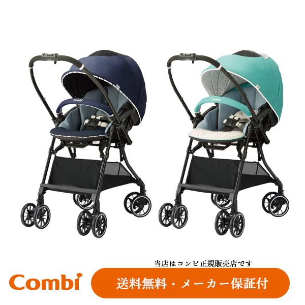 【combi コンビ正規販売店】ホワイトレーベル スゴカルα4キャスコンパクトエッグショックHSコンパクトモデル