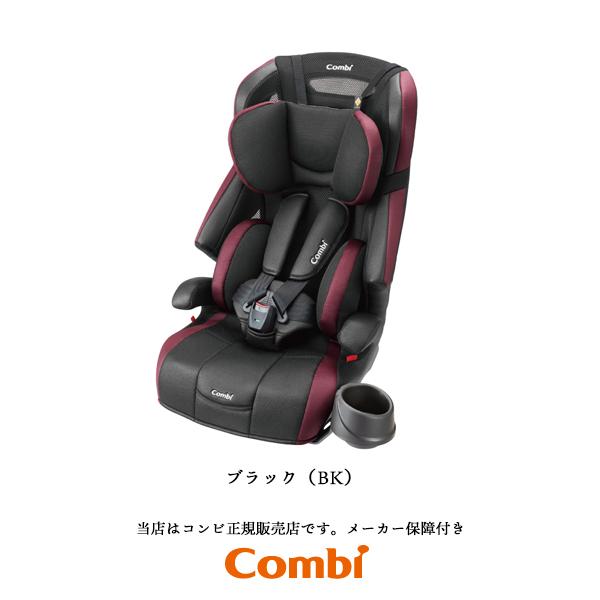 【combi コンビ正規販売店】ジョイトリップエッグショックGH(ブラック)ハイグレードモデル