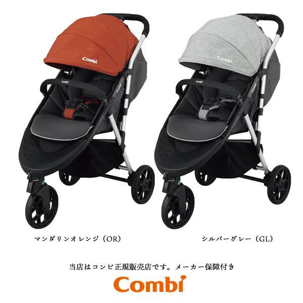 【combiコンビ正規販売店】スルーラーエッグショックLH片手で操作!3輪エッグショックベビーカー