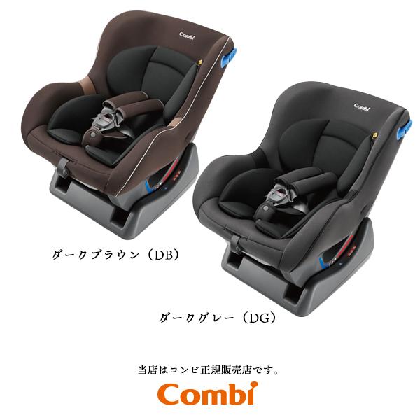 【combi コンビ正規販売店】WEGO ウィゴーエッグショックLH(※色選択)新生児から