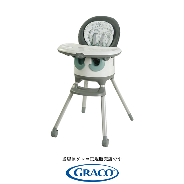 【GRACOグレコ正規販売店】7-in-1ハイチェア フロアツーテーブル(Floor2Table 7-in-1 Highchair)2090856ベビーチェア・お食事グッズ ハイチェア