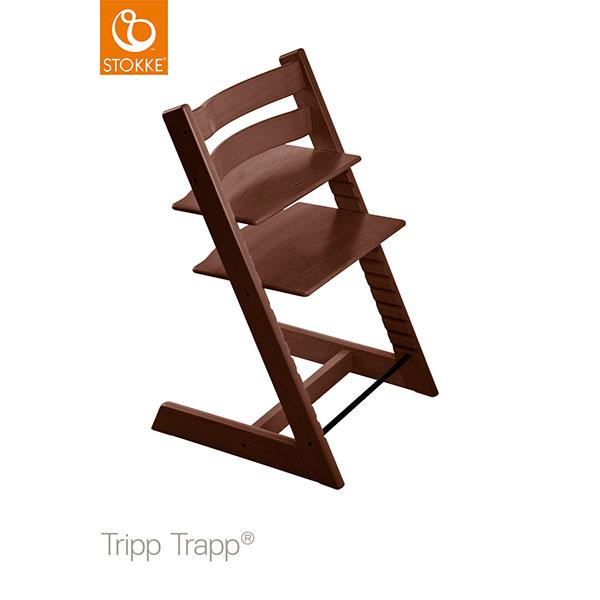【STOKKEストッケ正規販売店】ストッケトリップトラップチェアTripp Trapp Chair(ウォールナットブラウン)[ウォルナットブラウン]【登録で7年延長保証】