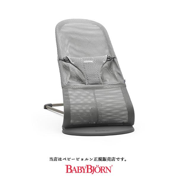 【BabyBjorn ベビービョルン正規販売店】バウンサー Bliss Air(ブリスエアー)グレー006018