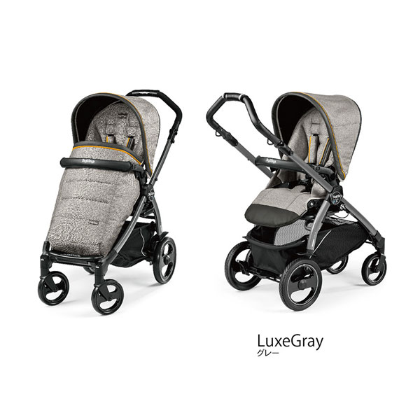 KATOJIカトージ正規販売店】【Peg-Prego(ペグペレーゴ)】Book51Luxe ブック51リュックスリュクスグレー LuxeGray