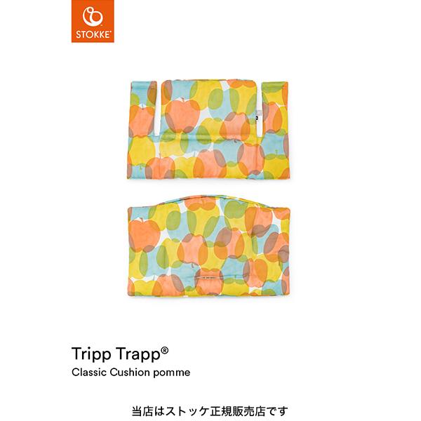 【STOKKEストッケ正規販売店】トリップトラップクラシッククッション(ミナペルホネンコレクション)(ポム)プリント生地・撥水加工(100357)Stokke Tripp Trapp Cushion,MINA PERHONEN
