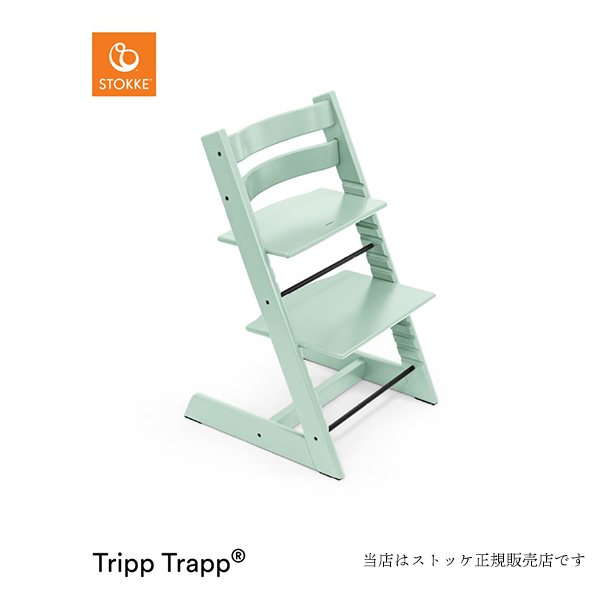 【STOKKEストッケ正規販売店】ストッケトリップトラップ(ソフトミント)Tripp Trapp Chair Oak【登録で7年延長保証】
