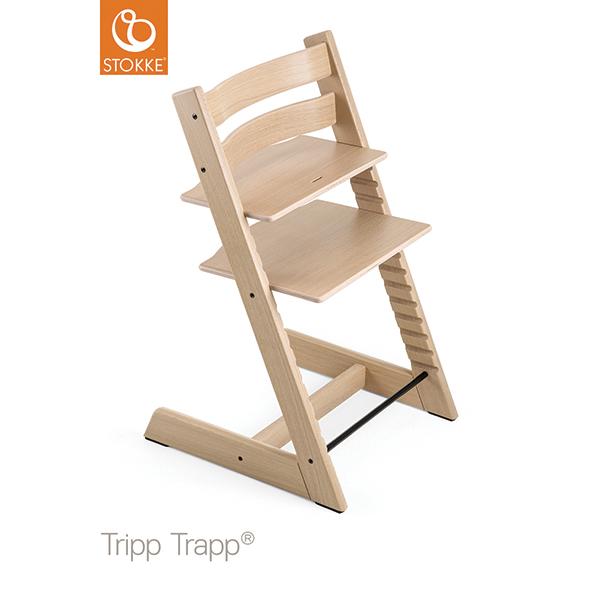 【STOKKEストッケ正規販売店ストッケトリップトラップオークTripp Trapp Chair Oak(オークナチュラル)【登録で7年延長保証】