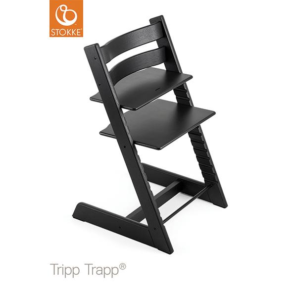 【STOKKEストッケ正規販売店】ストッケトリップトラップオークTripp Trapp Chair Oak(オークブラック)【登録で7年延長保証】