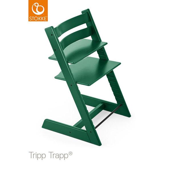 【STOKKEストッケ正規販売店】ストッケトリップトラップチェアTripp Trapp Chair(フォレストグリーン)【登録で7年延長保証】